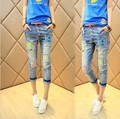 2016 new Korean fashion personality digital embroidered patch seven pants jeans