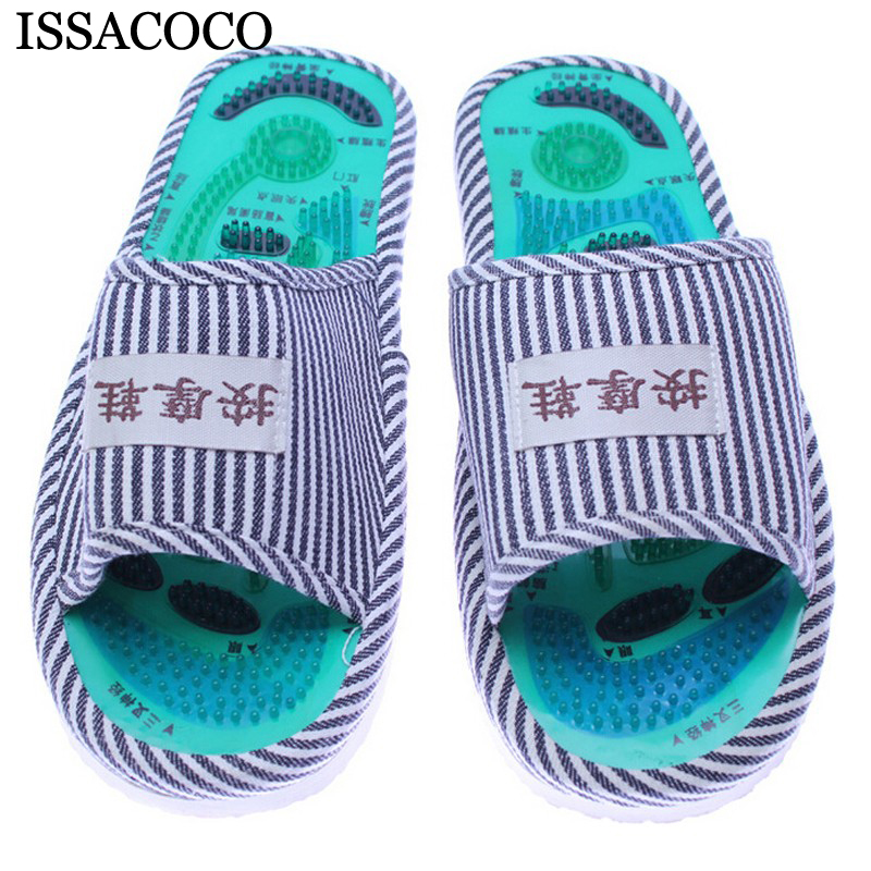 Essential Health Care Taichi Acupuncture Massage Slipper Men and Women's Foot Massage Slippers with Magnet Striped Indoor Shoes designs for health prenatal pro essential packets 60 pkts