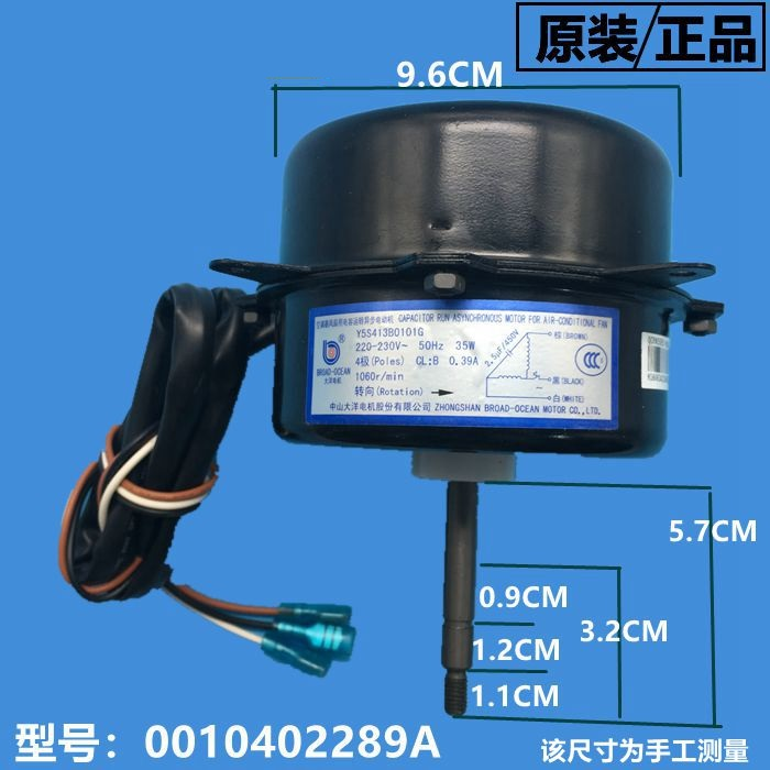 For Original Haier air conditioning parts outdoor motor KFD-50K KFR-33GW/Z1 0010402289AFor Original Haier air conditioning parts outdoor motor KFD-50K KFR-33GW/Z1 0010402289A