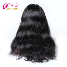 XBLHAIR 360 Lace Frontal Wigs For Black Women Body Wave Natural Color Pre Plucked Natural Hairline Remy Hair Human Hair Wigs