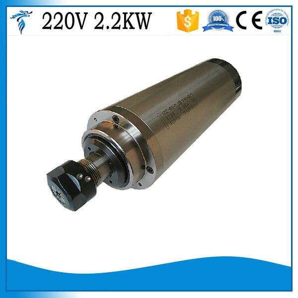 220 V 2.2KW GDZ-80-2.2-B ER20 80mm de diamètre du moteur de broche refroidi à l'eau électrique broche sculpture accessoires de machine