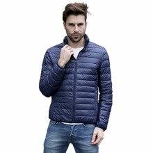 Tengo 201 7 качество бренда Демисезонный Ультралегкая пуховая 90% белая утка вниз мужские куртки пальто мужской вниз парки мужские ткань 7 видов цветов