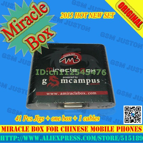 Miracle box-gsm juston-A2