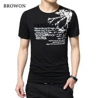 2016 Summer Fashion T Shirt Men Cotton Round Collar Short Sleeve Slim Fit T Shirts Plus