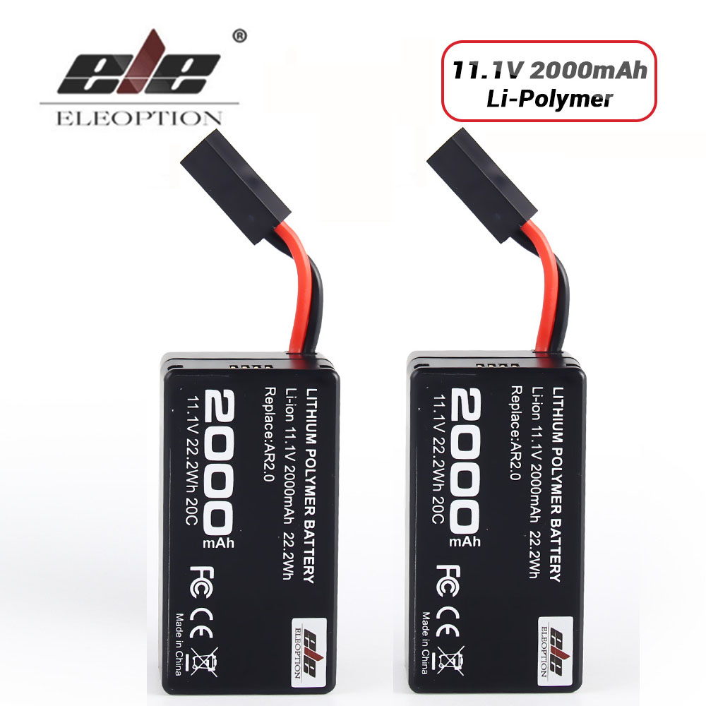 High Density 11.1V 2000mAh Powerful Li-Polymer Battery For Aircraft Parrot AR.Drone 2.0 For Quadcopter Upgrade Powerful Battery