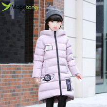 Mogatang ChildrenWinter Outerwear 2016 Baby Girls Down Coats Jacket Long Style Warm Thickening Kids Outdoor Snow proof Coat#1612