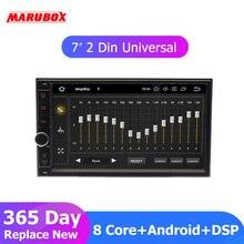 MARUBOX 706PX5-DSP головное устройство Универсальный 2 Din Восьмиядерный Android 8,0, 4 Гб оперативной памяти, 32 ГБ, gps навигация, стерео радио, Bluetooth, без DVD