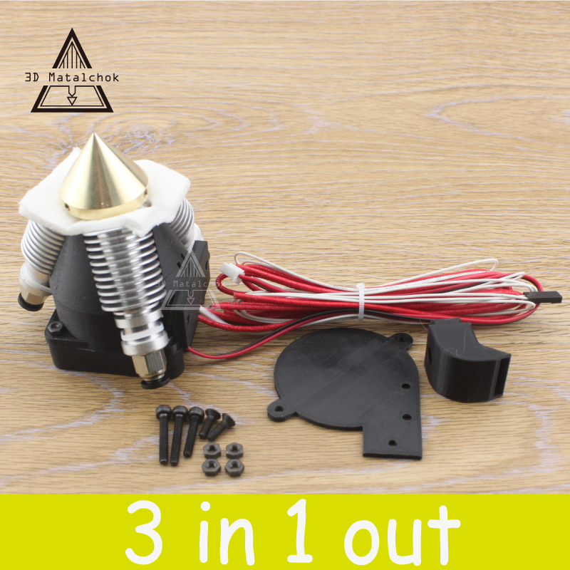 DIY Diamond 3D Printer Extruder Hotend V6 heatsink 3 IN 1 OUT Brass Multi Color Nozzle for 1.75/0.4mm Reprap I3 full kit 3d v6 short distance heatsink brass color nozzle 3 in 1 out 0 4mm for 1 75mm multi nozzle for 3d printer