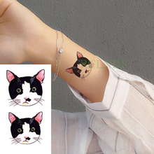 Compra Tatto Dog Y Disfruta Del Envío Gratuito En Aliexpresscom