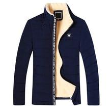 Free Shipping 2017 New Cotton Coat Men Thicken Winter Male Down Parka Jackets Keep Warm Brand Fleece Outcoat