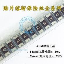 все цены на AF2-10.0V125TM, SMD, blown fuse 2410 10A 125V онлайн