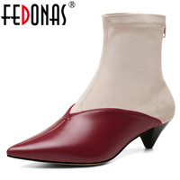 FEDONAS Brand Ankle Boots Women High Heels Fashion Patchwork Pointed Toe Wedding Party Shoes Woman New Socks Boots DancingPumps