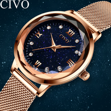 CIVO Star Sky Watch Women Luxury Fashion Mesh Strap Wrist Watch Ladies Gift Wome