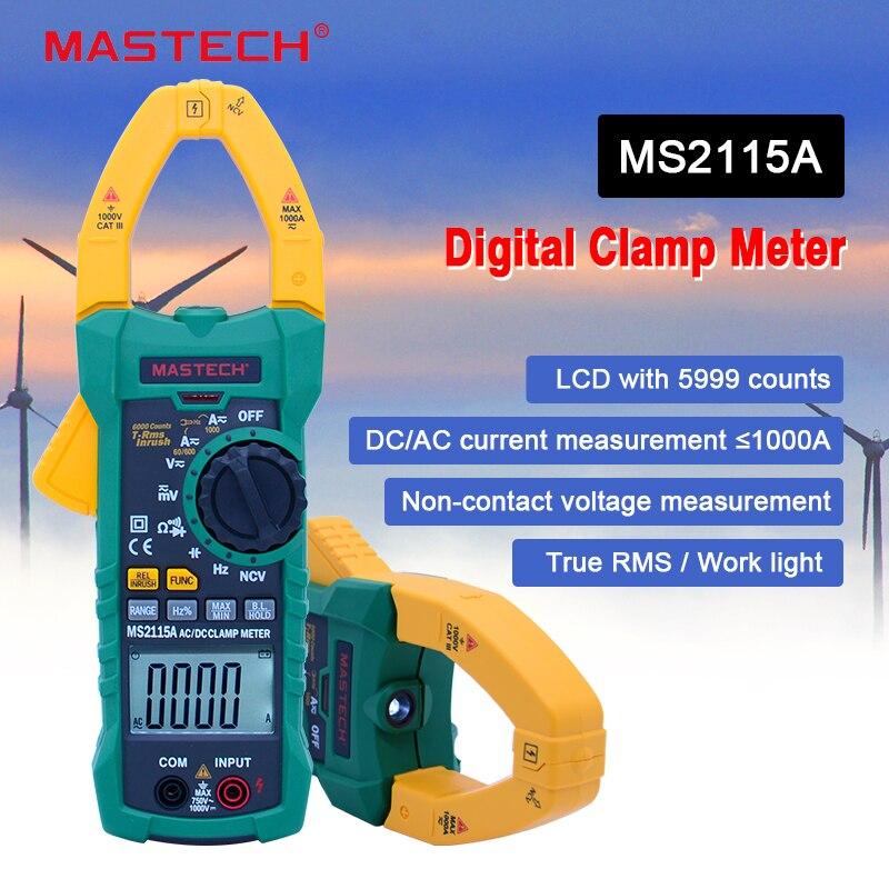 Цифровой клещи MASTECH MS2115A AC/DC 1000A Авто диапазон клещи мультиметр измеряется измеритель тока зажим тестер