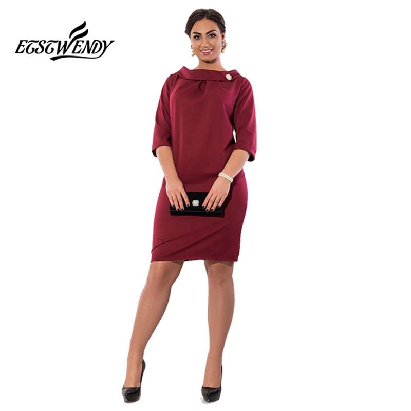 5XL 6XL Large Size 2017 Summer Dress Big Size Elegance Dress Work Office Dress Straight Dress