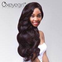 Oxeye ילדה צבע טבעי ברזילאי שיער Weave חבילות 10-28 Inch חבילות גל גוף 100% רמי חבילות שיער אדם יכול להיות מסולסל