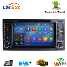 HD 1024X600 Android 7.1.2 Quad Core Car DVD Player for VW Volkswagen Touareg 2004-2011 T5 Multivan Transporter GPS Radio Stereo