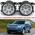 Para LAND ROVER FREELANDER 2 LR2 2006-2014 Car styling faros antiniebla parachoques delantero faros antiniebla LED de alta luminosidad 1 Unidades