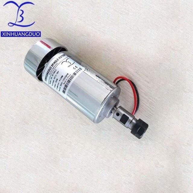 300W Spindle motor , DC12-48V ER11,ER16 ,12000rpm, 0.3kw spindle , cnc router spindle motor / cnc spindle motor