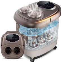 Массажная ванна для ног, полностью автоматическая моющая ванна для ног, электрический нагревательный термостат, пузырчатая ножка, усовершенствованная домашняя педикюрная машина, бочка