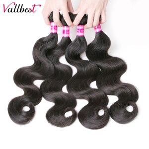 Объемные волнистые пучки индийские волосы для наращивания 100% человеческие волосы 4 пучка Remy волосы 400 г/лот машина Двойная Утка Не линяет ...