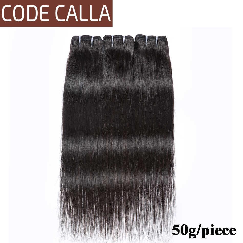 Код Calla 100% Необработанные прямые предварительно цветные необработанные девственные бразильские человеческие волосы для наращивания 50 г/шт. пучки натуральный черный цвет