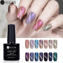 UR SUGAR Shell Cat Eye Gel Polish 7 5ml Soak Off UV Mermaid Pearl Magnetic Gel