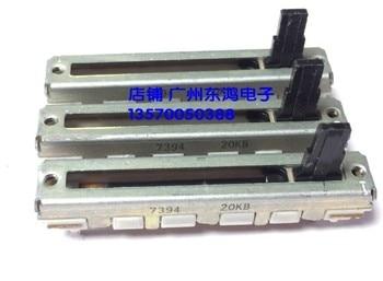 Japan sliding potentiometer single with a tap ALPS 45mm B20K 20KB 4.5cm shaft 10MM trip 30MM switch