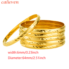 6MM 6pcs/lot  Middle East Bangles Bracelets Gold Color African Dubai Gold Bangle Ethiopian Jewelry For Women Men Gift