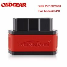 iCar2 ELM 327 V1.5 Bluetooth OBD2 Diagnostic Tool iCar 2 ELM327 OBD2 Bluetooth Adapter For Android Torque Automotive Scanner