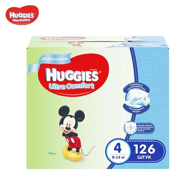 Подгузники Huggies для мальчиков Ultra Comfort 8-14 кг (размер 4) 126 шт