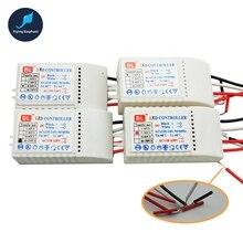 LED Denetleyici Sürücü 1 130 adet AC220V LED Trafo güç kaynağı ledi Boncuk DC3V Çıkış Düşük voltaj hasır şapka Lambası