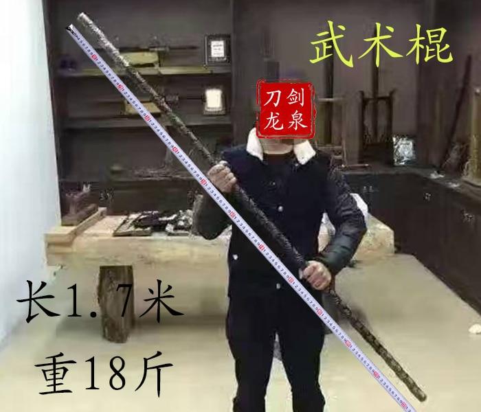 Premium High Carbon Steel Wushu Staff 1