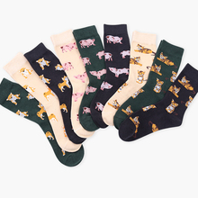 Skinfullysweet Ladies Socks Cute Cotton Animal Shiba Inu Orange Cat Pig Happy Ca