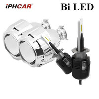 2.5inch bi LED Projector lens with shrouds H1 H4 H7 motorcycle car hid bulb lamp headlight Headlamp car styling Modify