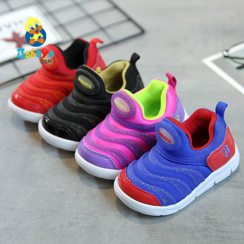 babaya children shoes boys infant toddler sneakers Lycra loafer kids girl boys tenis infantil flat sport shoes chaussure enfants babyfeet 2017 winter children shoes fashion warm suede leather sport running school tenis girl infant boys sneakers flat loafers