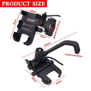 Image 4 - החייבת אופנוע Bikecycle טלפון מחזיק GPS טלפון סוגר Wired USB אופנוע אוניברסלי הר נייד Rearview טלפון Stand