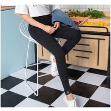 Осень дамы новые декоративные отверстия джинсовые леггинсы Fat MM большого размера тонкие  бедра