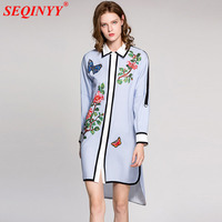 Novelty Office Lady Dress 2018 Spring Summer New Striped Spliced Exquisite Flowers Beaded Butterfly Embroidery Loose