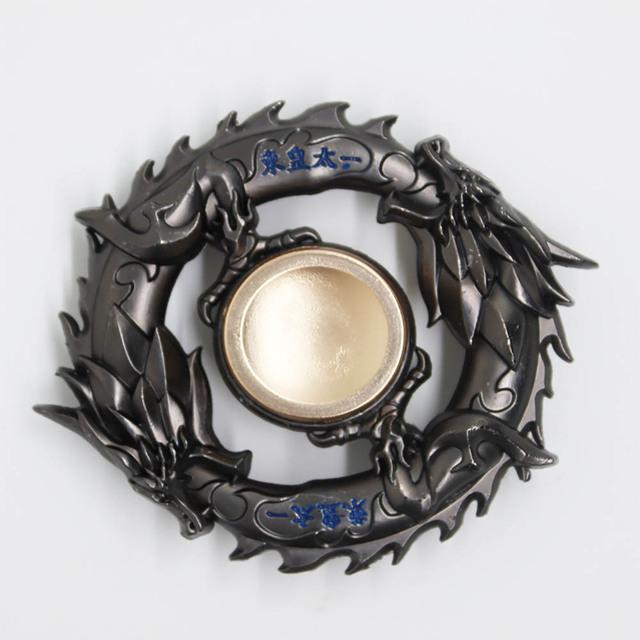 Gyro Dragon Fidget Spinner