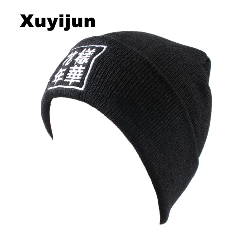 KPOP boy BTS Bangtan hat In the Mood for Love double concerto hat to do BTS point K-POP male and female Korean wool hat cap tvxq special live tour t1st0ry in seoul kpop album