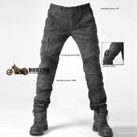 2017 New motorcycle straight line racing pants Jeans anti wrestling pants locomotive cross country car riding pants