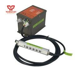 860x800mm Antistatische Bar 7.0KV Met Transformator Anti Statische Apparaat