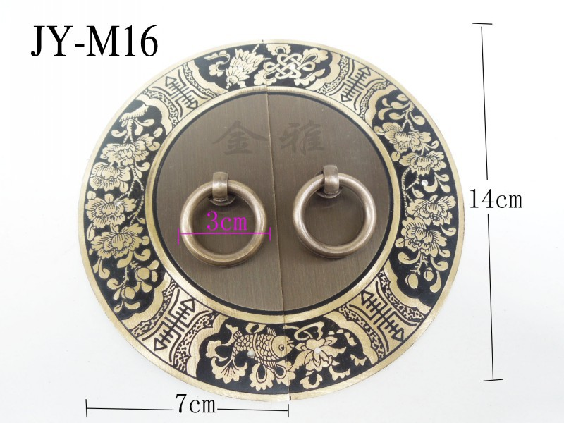 Round printing house handle new Chinese antique furniture house handle door handle copper fittings
