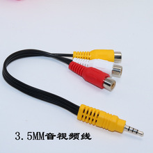 1.5M 3.5mm Jack Plug Male to 3 RCA Female Adapter to 3.5 AUX audio female Jack for Xiaomi 6 Mi6 Letv 2 pro 2 max2