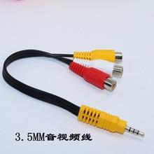 1.5M 3.5mm Jack Plug Male to 3 RCA Female Adapter to 3.5 AUX audio female Jack for Xiaomi 6 Mi6 Letv 2 pro 2 max2 mini 3 5mm male to 2 x female audio adapter w keychain black