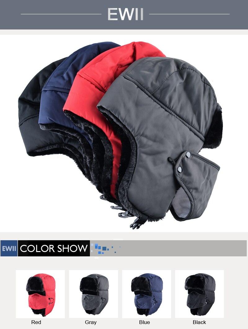 8dfd5ccef99 Style   Unisex bomber hats russian ushanka caps men. Style2   Winter hat  bomber hats for men thicken balaclava