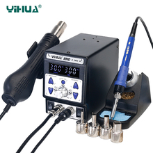 YIHUA 899D II Soldering Station 720W 2 in 1 SMD Hot Air Rework Station 60W Solder Iron BGA Welding PCB Desoldering Tool Stations недорого