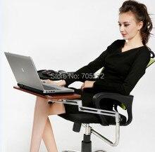 Крепление-трей для ноутбука и клавиатуры, для удобства человеческого тела, компьютерная парта, крепление для компьютера, крепление на стул для компьютера