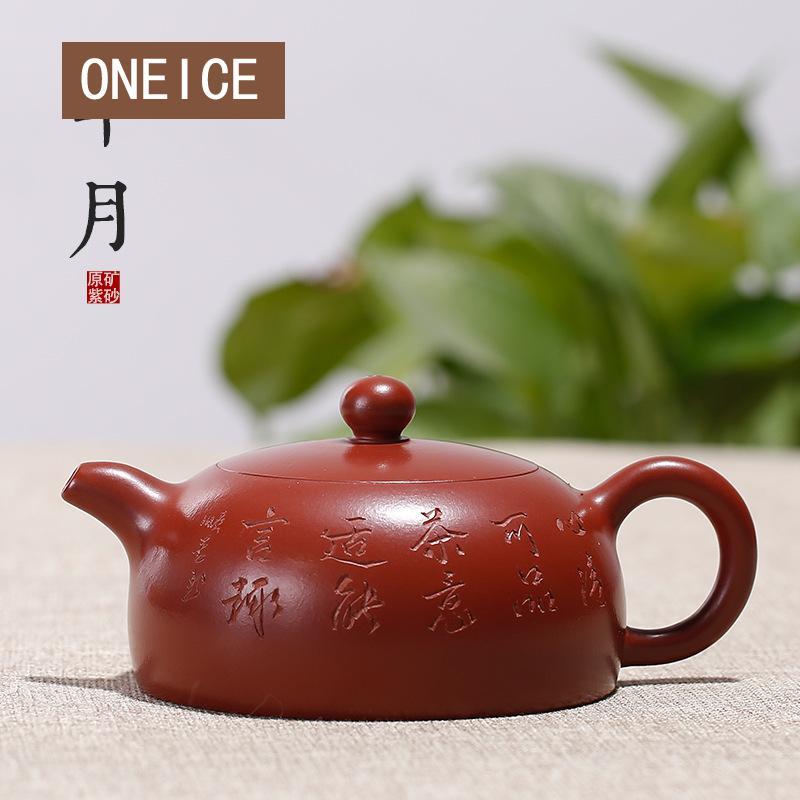 Сырой руды большой красный мешочек полумесяц горшок Чай горшок Исин Purply глины Китайский Kongfu Чай Pots